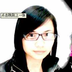 浙江丽水青田落尘寰