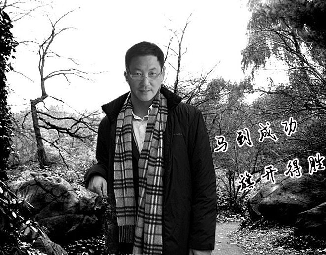 浙江金华武义董哥
