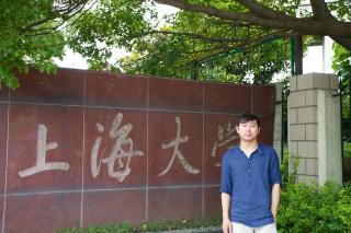上海闸北区北区狸猫