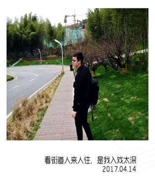 江苏南京秦淮会员10653445