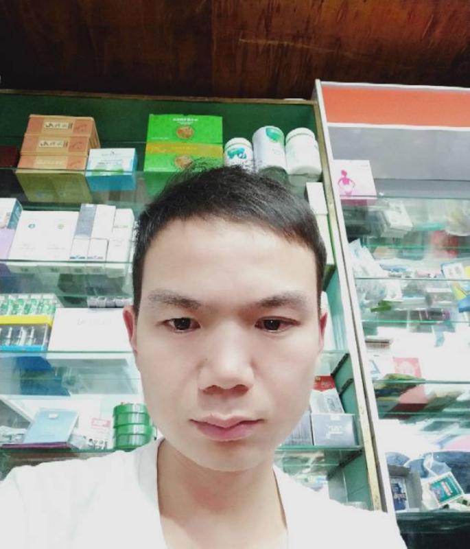 浙江金华义乌市会员11030589