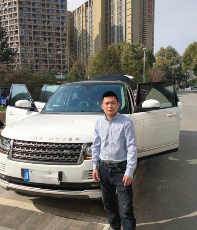 浙江金华义乌市会员11032488