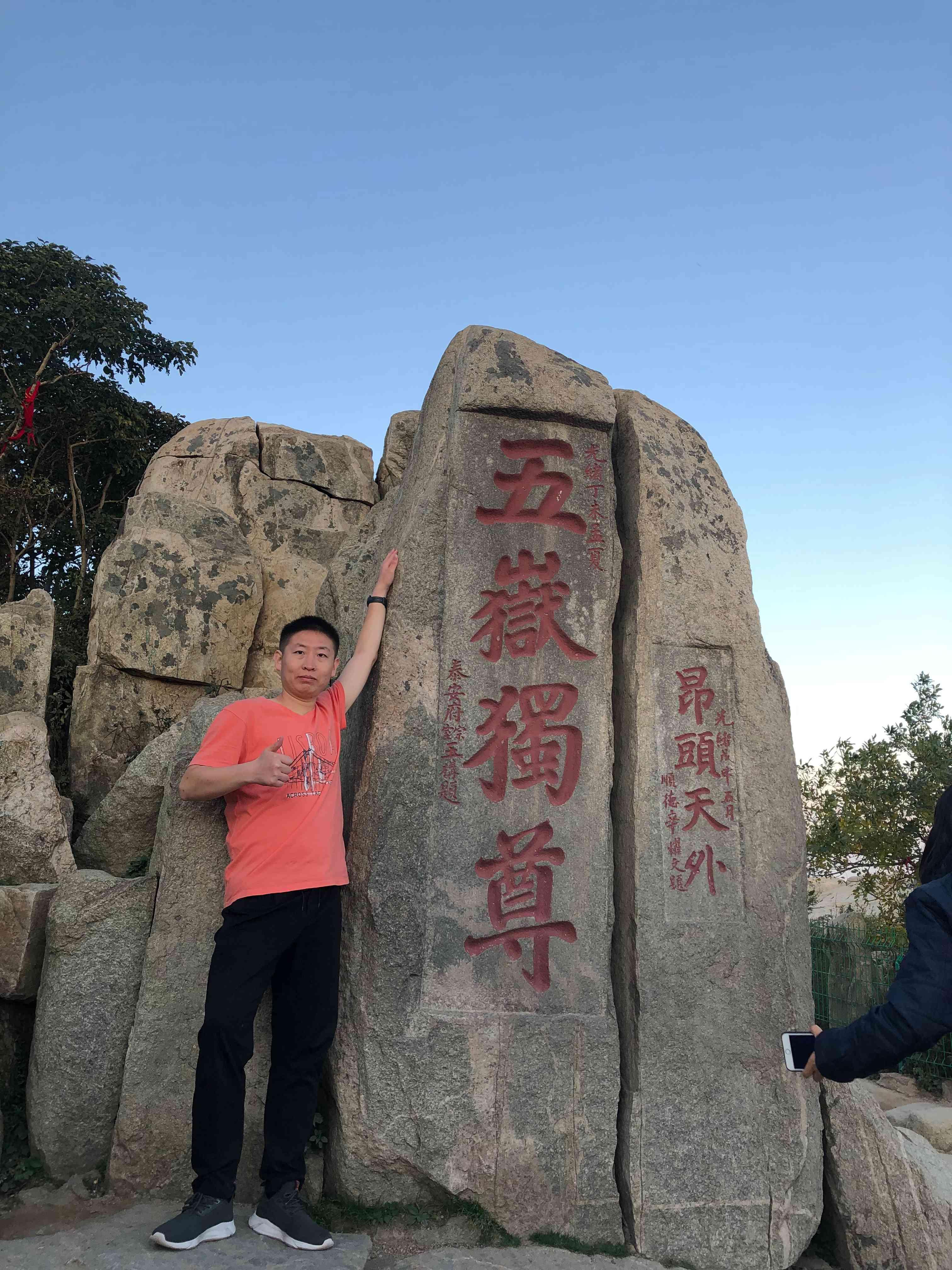 浙江杭州萧山区会员11055907