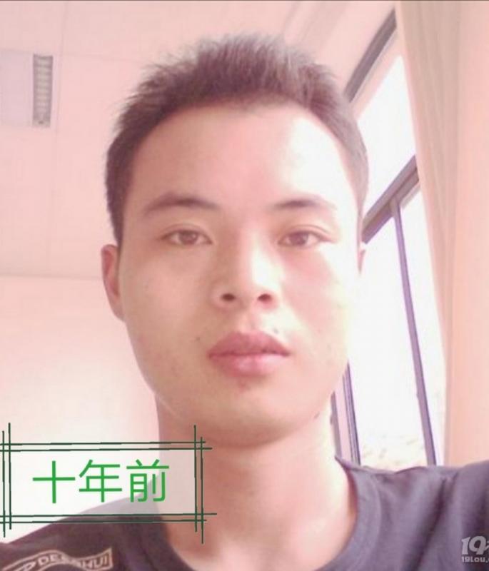 浙江杭州拱墅会员10989870