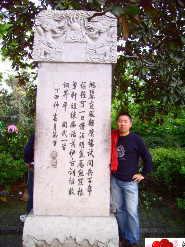 浙江丽水景宁畲族自治Michael