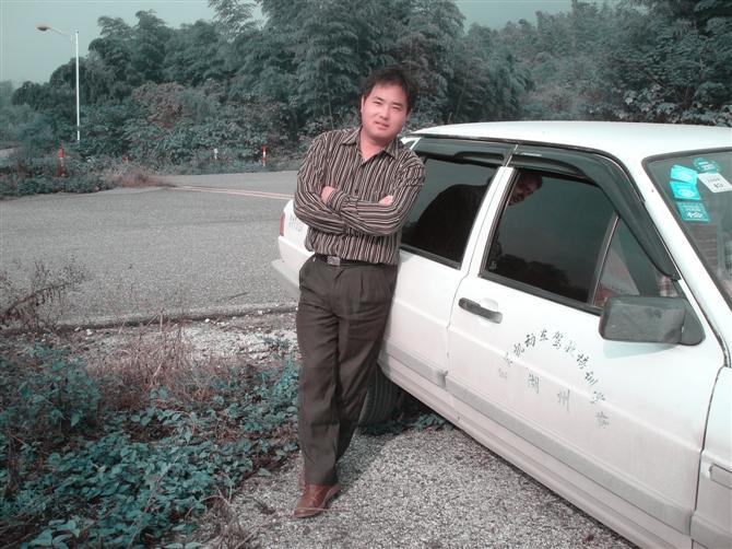 浙江湖州湖州远山红叶