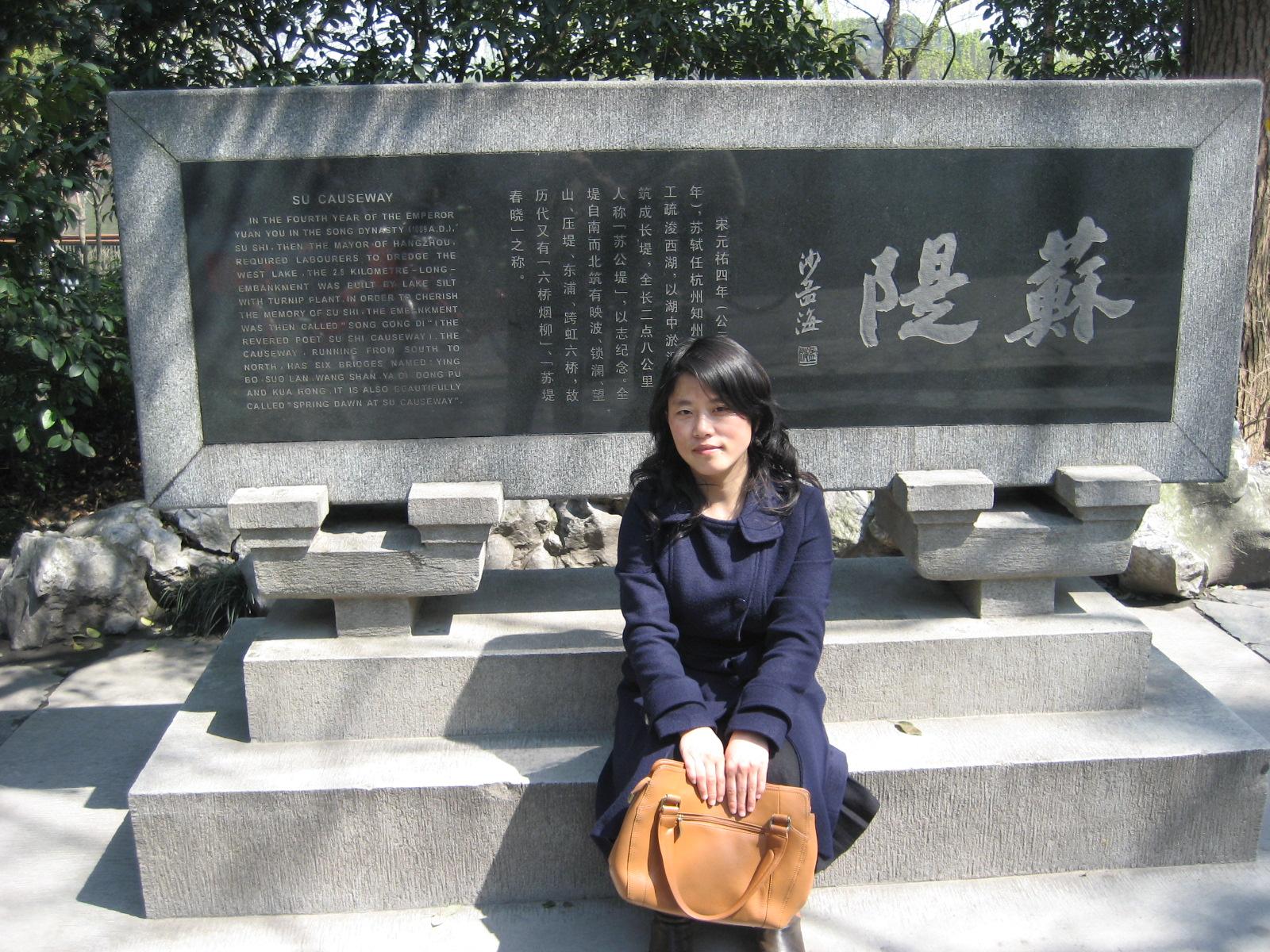 浙江杭州富阳爱在人间天堂