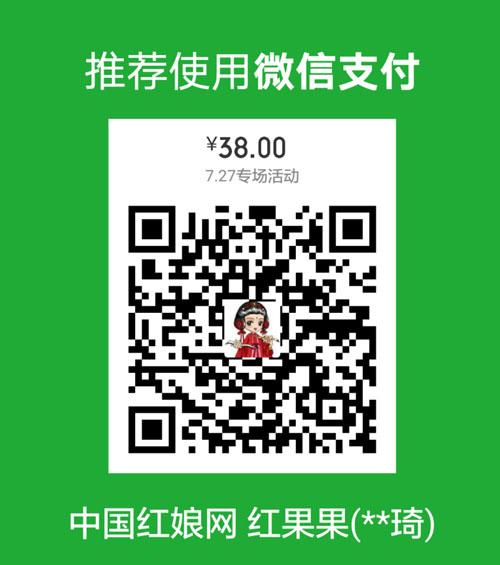 微信图片_20170721095725.jpg