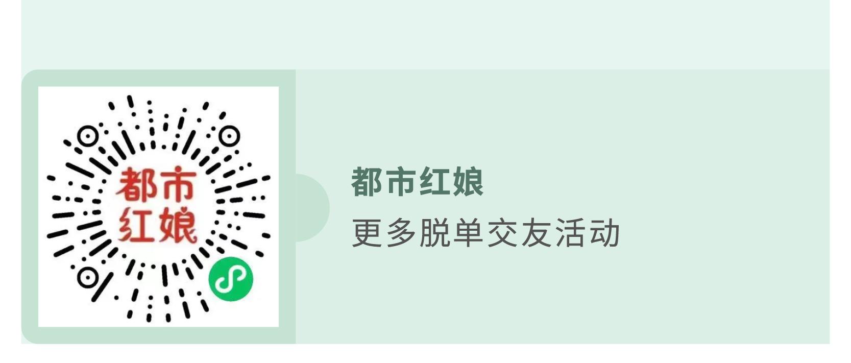 品茶活动推文_09.jpg